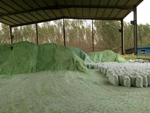 硫酸亚铁装货现场