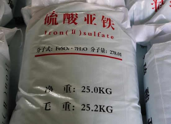 硫酸亚铁成品